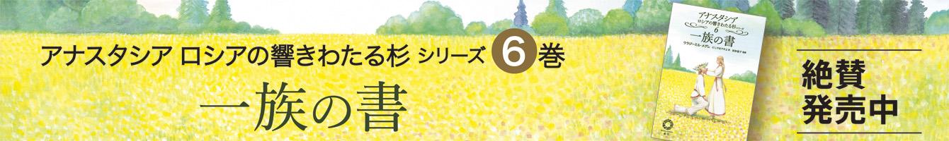 6巻発売中
