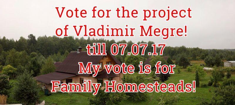 投票お願いします!
