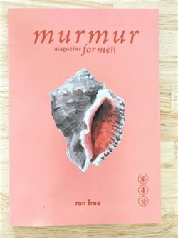 画像1: murmur magazine for men 第4号