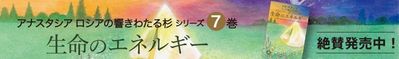 7巻発売中